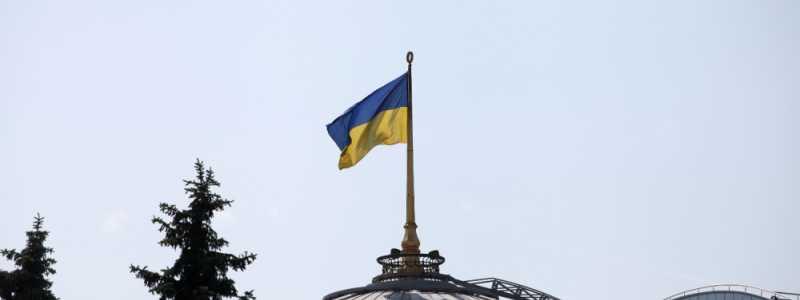 Bild: Ukrainische Flagge auf dem Parlament in Kiew, über dts Nachrichtenagentur