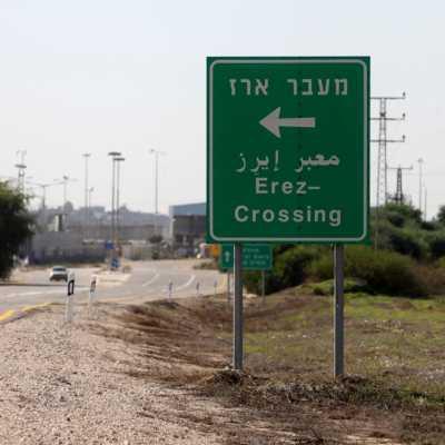 Bild: Grenzübergang Erez zum Gazastreifen, über dts Nachrichtenagentur