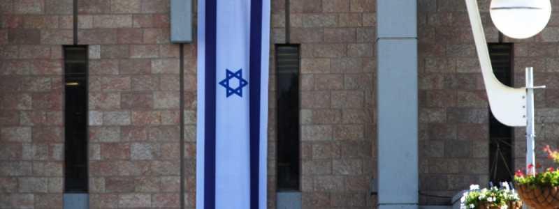 Bild: Knesset, über dts Nachrichtenagentur