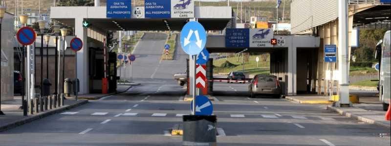 Bild: Grenzübergang Gevgelija-Idomeni (Mazedonien-Griechenland), über dts Nachrichtenagentur