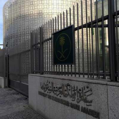 Bild: Botschaft von Saudi-Arabien in Deutschland, über dts Nachrichtenagentur