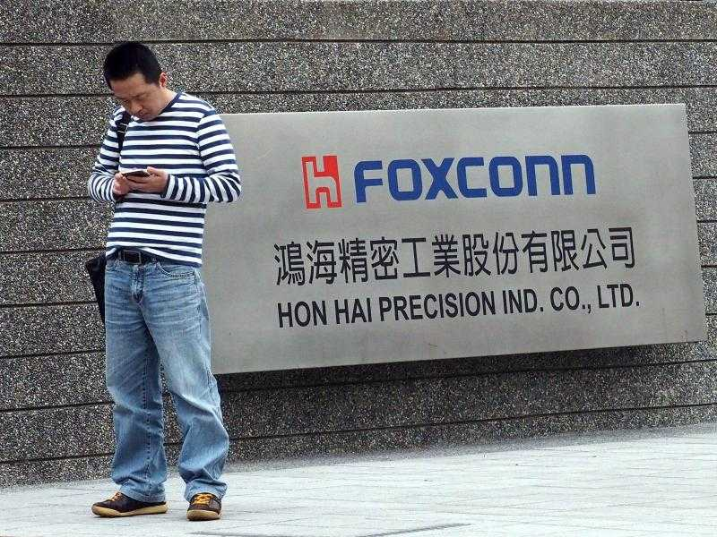 Foxconn - Foto: David Chang